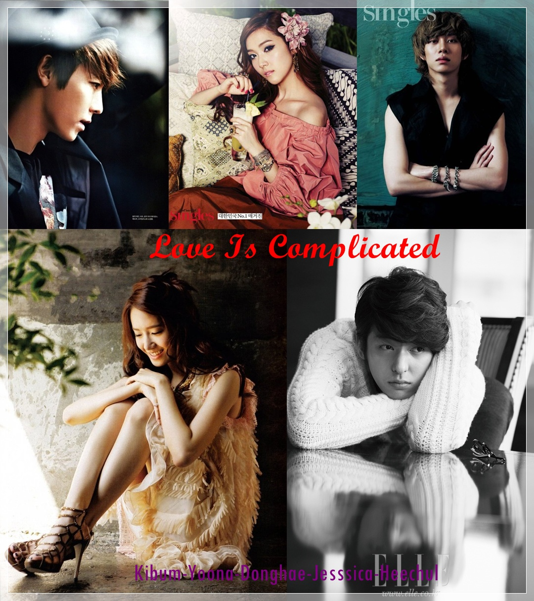 yoona and donghae dating 2012 chevy