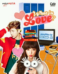 wpid-what-is-love_soyeonai_melurmutia.jpg